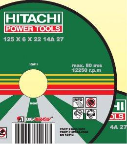 Отрезные и зачистные диски HITACHI (Luga Abrasiv)