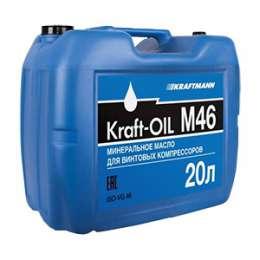Компрессорное масло KRAFT-OIL M46 (минеральное)