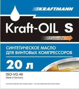 Компрессорное масло KRAFT-OIL S46 (синтетическое)