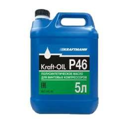 Компрессорное масло KRAFT-OIL P46 (полусинтетическое) 5л.