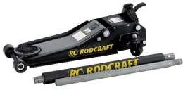 RODCRAFT RH 215, Домкрат подкатной, 2т. (низкопрофильный)