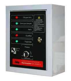 Блок автоматики для дизельных электростанций Startmaster DS 25000 (230V)