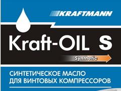 Компрессорное масло KRAFTMANN