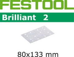 Абразивные шлифовальные полоски 80x133 мм