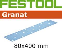 Абразивные шлифовальные полоски 80x400 мм